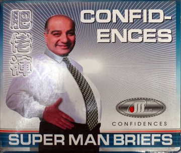 confident-briefs